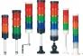Signalinės lempos